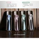 環保小麥環保便攜餐具組 小麥餐具 (顏色隨機) -HD【K4002399】