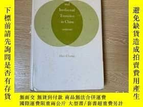 二手書博民逛書店Liang罕見Ch i-ch ao and Intellectual Transition in China, 1