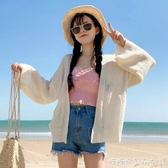 夏裝女裝韓版長袖薄款寬鬆防曬衣透視開衫針織衫外套學生百搭上衣 糖糖日系森女屋