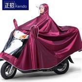 雨衣 正招摩托車雨衣單人雙人男女成人電動自行車騎行加大加厚防水雨披-凡屋