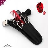 美髮腰包-玄鳥專業髮型師工具包 真皮剪刀包 黑色 三角包 腰包 美髮工具包