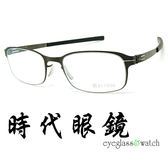 ~台南時代眼鏡ic berlin ~133 am dachsbau 025 德國薄鋼眼鏡嘉晏 貨可上網登錄