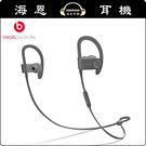 【海恩數位】美國 Beats Powerbeats3 Wireless 藍牙無線運動耳機 Neighborhood Collection 瀝青灰色