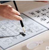水寫布  行書毛筆字帖初學者成人書法臨摹入門萬次水寫布套裝  歐韓流行館