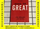二手書博民逛書店英文原版罕見God will: Fan Zeng and Zhu DaY268220 FAN CENG Unk