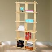 【LIFECODE】極簡風黃松木正十格架/實木置物架/書架/花架