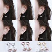 耳環  潮普925銀淡水珍珠彎鉤耳釘女韓國甜美經典款耳勾可愛小耳骨釘 娜娜小屋