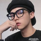 眼鏡框 韓國潮牌經典黑框男士眼鏡輻射配眼鏡框女潮圓臉 萊俐亞