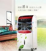 迷你空調學生家用器USB微型小型制冷床上宿舍便攜隨身台式電風扇igo 時尚潮流