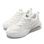 Nike 休閒鞋 Wmns Air Max Verona 全白 氣墊 增高 小白鞋 女鞋 【PUMP306】 CU7846-101