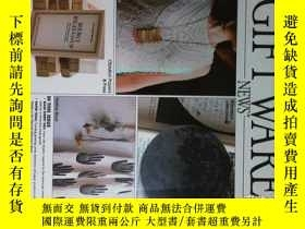 二手書博民逛書店Giftware罕見News Magazine 2015 05禮
