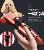 寵物剃毛器充電式理發器用品大型犬推毛機