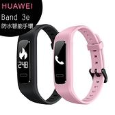 HUAWEI 華為 Band 3e 專業跑步OLED螢幕50米防水智能手環