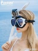 法國浮潛三寶成人面鏡罩套裝防霧潛水鏡全干式呼吸管深潛裝備ATF  英賽爾