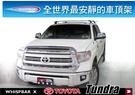 ∥MyRack∥WHISPBAR TOYOTA-Tundra  專用 外凸型 車頂架 行李架 橫桿