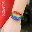 適用蘋果手錶保護套iwatch3456代透明矽膠一體式運動表帶 【母親節禮物】