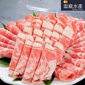 ㊣盅龐水產 ◇羊捲肉片◇ (羊肉片) ◇ 重量500g±5%/包 ◇零售235元/包 ◇火鍋肉片