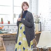 【Tiara Tiara】激安 雜訊風傘下擺針織罩衫外套(藏青)
