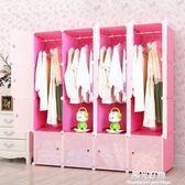 衣櫃衣櫥簡易簡約現代經濟型組裝 宿舍塑料收納櫃子布藝鋼架實木 igo一週年慶 全館免運特惠