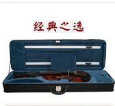 小提琴盒方琴盒子包雙背帶鎖耐用1/8 1/4 1/2 3/4 4/4輕便抗壓XW