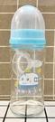 【震撼精品百貨】Shin Kan Sen 新幹線~三麗鷗 新幹線幼童玻璃奶瓶(240ML)-寬口徑#00813