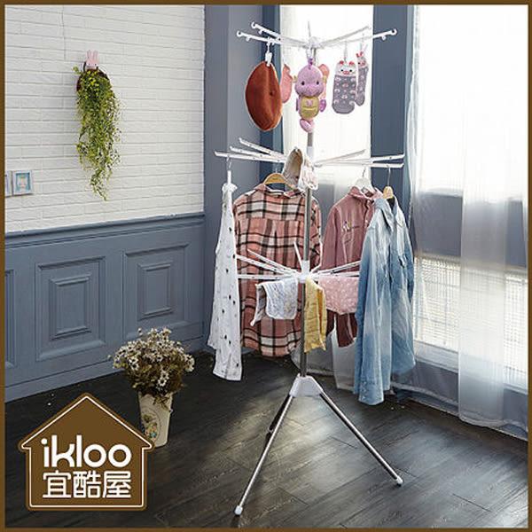 BO雜貨【YV5112-1】ikloo~不鏽鋼直立式旋轉曬衣架 晾衣架 放射狀 毛巾架 曬衣夾 衣物收納BSF05