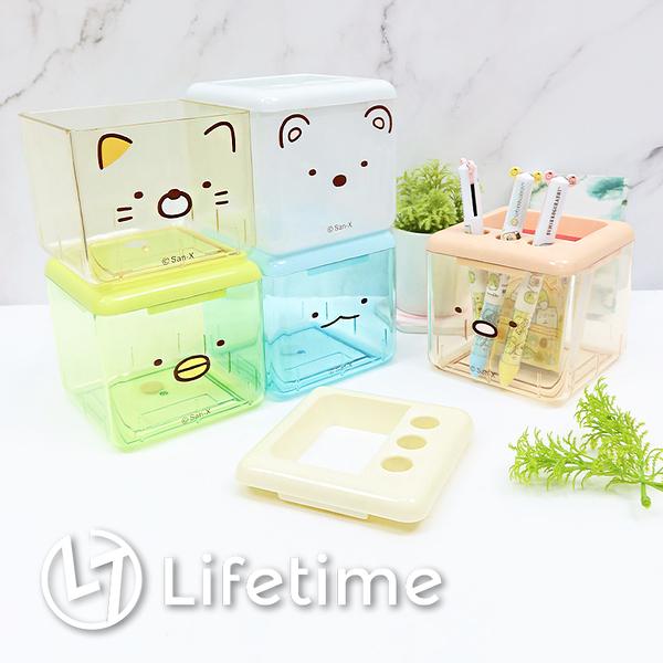 ﹝角落生物塑膠方型收納盒﹞正版 收納盒 筆筒 置物盒 桌面收納〖LifeTime一生流行館〗