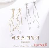 流蘇耳墜女高級感氣質耳環珍珠網紅耳飾2020年新款潮純銀超仙韓國 OO9107【Rose中大尺碼】