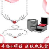 項鏈女純銀鎖骨鏈一鹿有你韓版簡約學生森系麋角情人節禮物送女友 超值價
