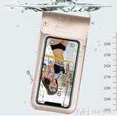 手機防水袋潛水套游泳外賣觸屏通用防雨袋蘋果X華為vivo專用oppo 瑪奇哈朵