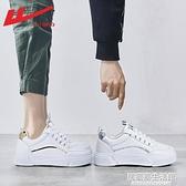 小白鞋女2020新款爆款百搭鞋子女冬季運動休閒板鞋女秋季  聖誕節免運