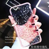 蘋果手機殼鉆紋蘋果x手機殼7plus透明硅膠8全包防摔iPhone7潮牌6s女款網紅個性 貝芙莉女鞋