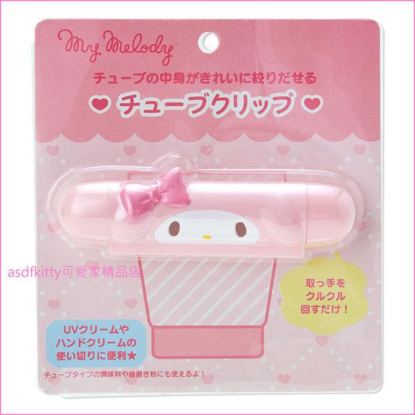 asdfkitty可愛家☆美樂蒂造型軟管夾/擠牙膏器-洗面乳.沙拉醬都可用-日本正版商品