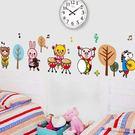 DIY時尚裝飾組合可移動壁貼 牆貼 壁貼 創意壁貼 動物樂隊AY7155【YV0654】BO雜貨