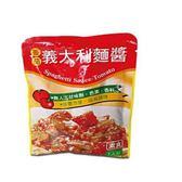 【里仁】蕃茄義大利麵醬120g/包