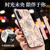 時尚鐘錶殼 華為 Nova 6 5G /4G 手機殼 華為Nova6 奢華鑲鑽 車載磁吸指環支架保護殼 掛繩 手機保護套