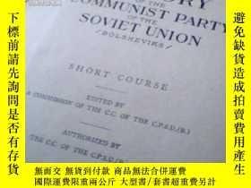 二手書博民逛書店HISTORY罕見OF THE COMMUNIST PARTY