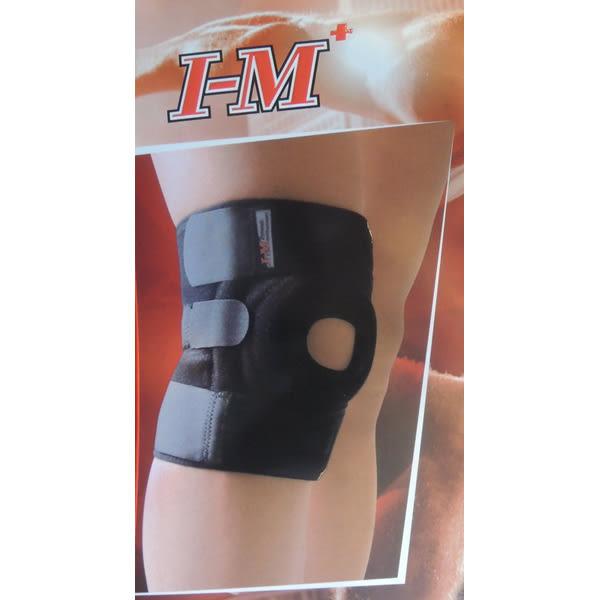 [I-M] Coolmax 開放式軟鐵短護膝 (NS-7A48)