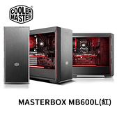 Cooler Master 酷碼 MASTERBOX MB600L 紅色 ATX 透側 電腦機殼