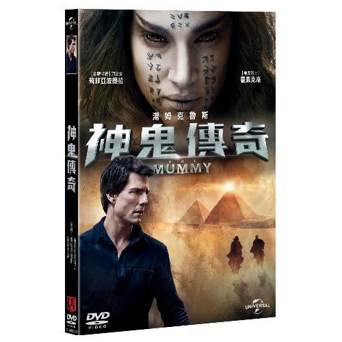 神鬼傳奇 DVD The Mummy DVD