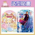 造型貼畫 冰雪奇緣2/迪士尼公主 根華 (購潮8)