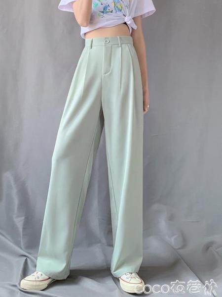 西裝寬褲 綠色垂感闊腿褲女高腰拖地褲加長西裝褲寬鬆顯瘦直筒長褲2021秋季 coco