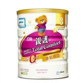 亞培 親護3號 / 幼兒 美力 親護成長優質奶粉 (820g/單罐)  幼兒奶粉【杏一】