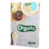 英國 Organix  有機全榖鮮果麥精~香蕉黑棗200G(七個月)