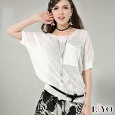 LIYO理優韓風短袖針織上衣537022