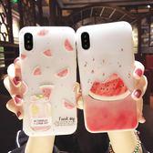蘋果手機殼夏日西瓜iphone8 7 手機殼超薄蘋果X 全包軟6splus 女款八 7P