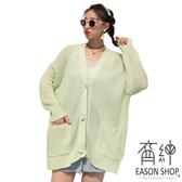 EASON SHOP(GW2089)實拍薄款長版OVERSIZE多口袋前排釦大V領長袖針織外套罩衫女上衣服寬鬆防曬衫