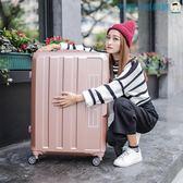【618好康又一發】超大號22寸行李箱萬向輪旅行箱
