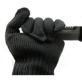 防割手套5 級鋼絲手套多用途防護防身手套─ CH782