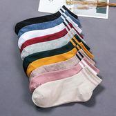 【5雙】 短襪襪子女純棉中筒襪韓版學院風【極簡生活館】
